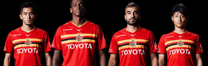 camisetas Nagoya Grampus replicas 2019-2020
